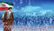 فن الثورة الإسلامية في كلام الإمام الخميني