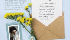 رد الإمام الخامنئي على رسائل طلاب مدارس المهدي في لبنان
