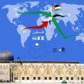 ما هي آليّة زوال إسرائيل؟