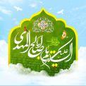«دروس في الحكومة الإسلامية»؛ الدرس الثالث عشر: (الاستدلال لولاية النبي والأئمة) الطائفة السادسة