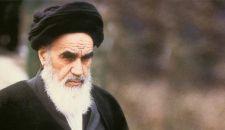 العائلة والمجتمع في فكر الإمام الخميني