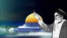 أهمية القضية الفلسطينية في فكر ونهج الإمام الراحل